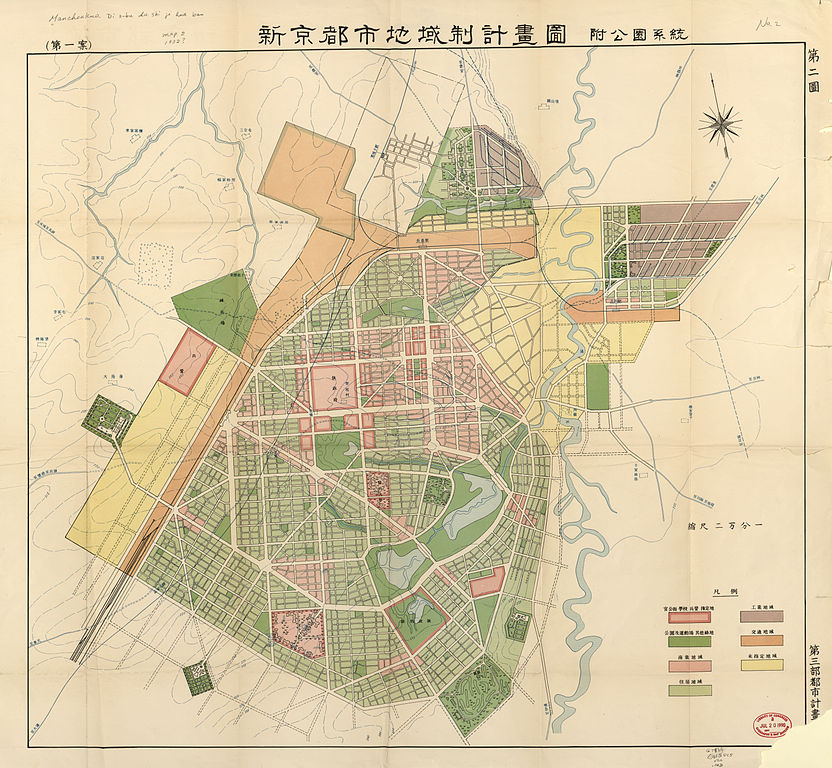 1932 early plan for Japanese capital of puppet state of Manchuko in northeastern China.