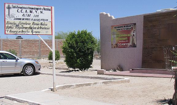 Centro Comunitario de Altar
