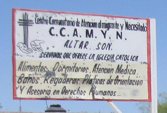 Centro-Comunitario-de-Atencion-al-Imigrante-y-Necesitado